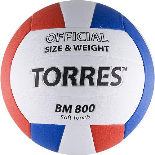профессиональный волейбольный мяч